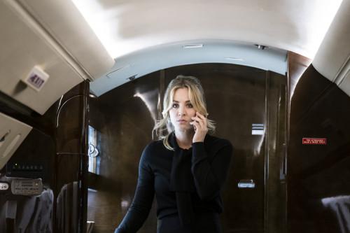 the-flight-attendant_3.jpg